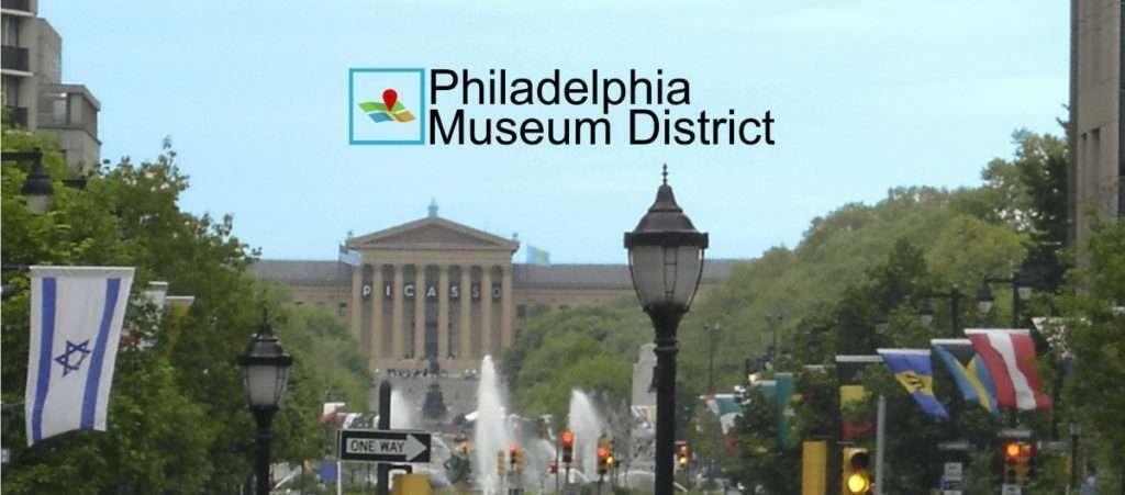 Philadelphia museum district